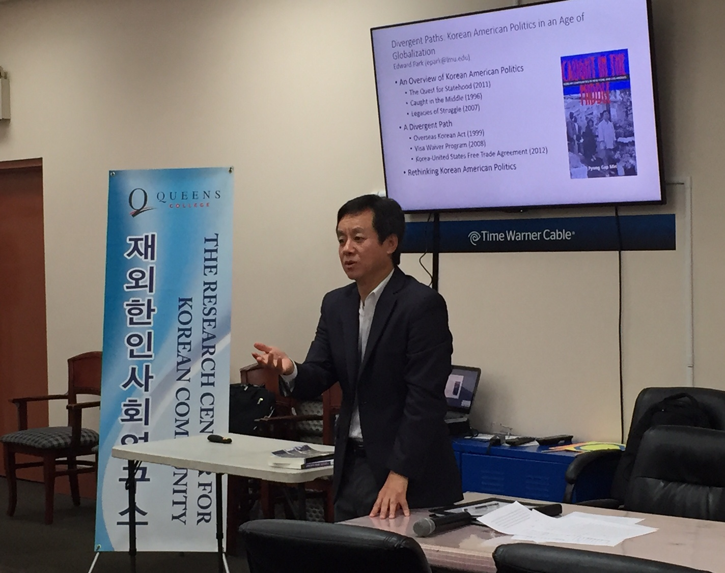 Edward Park SeminarPic Sep27 2016