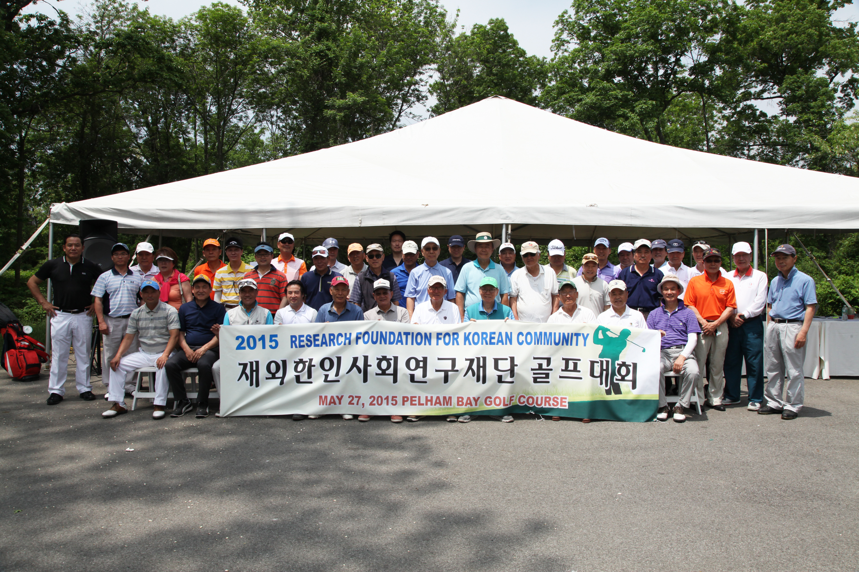 Golf Tournament 2015 Group Photo by CJ Kim