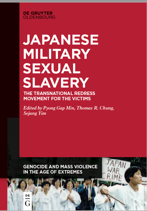 Book Cover Image Japanese Military Sexual Slavery Min Chung Yim