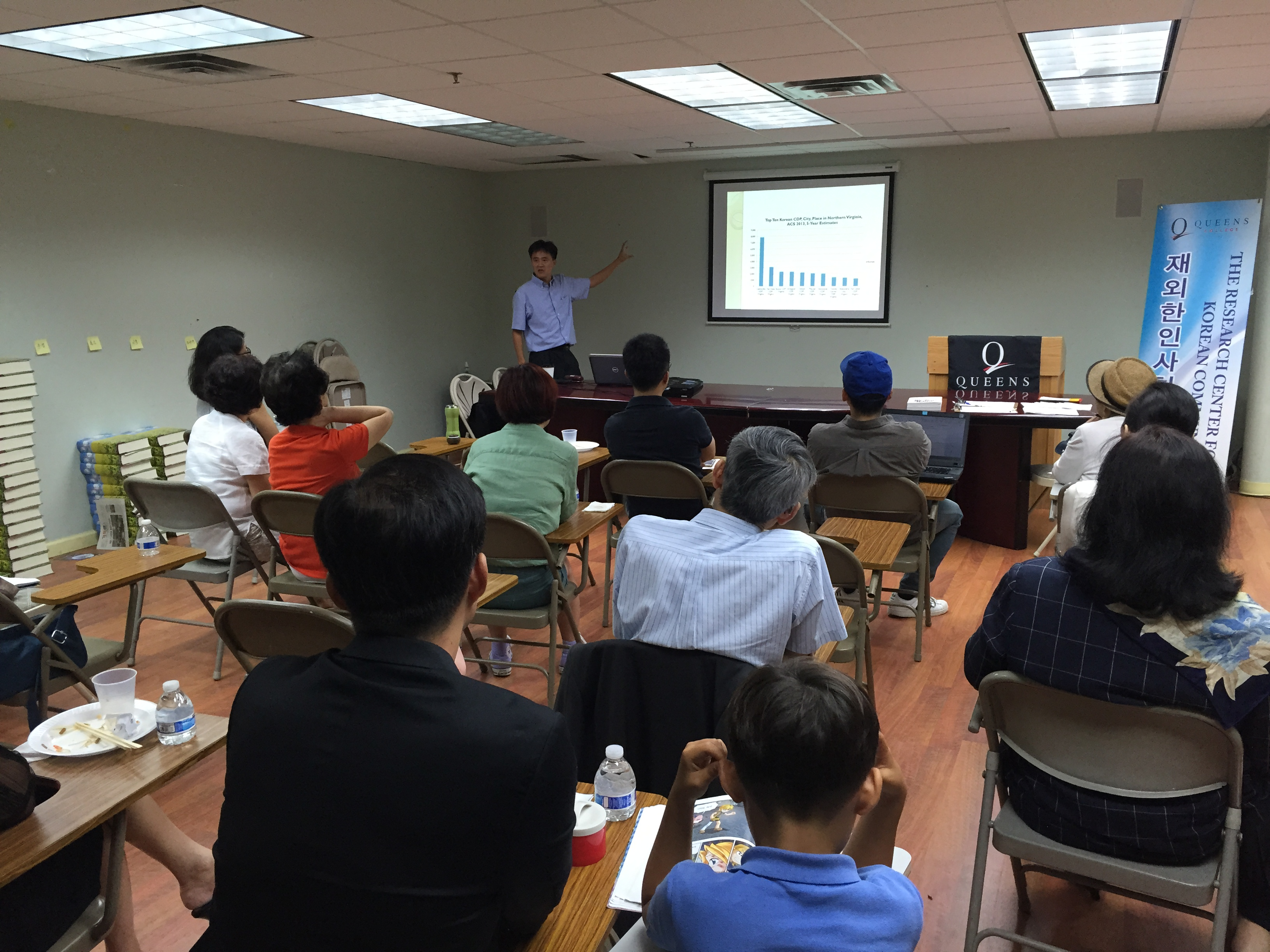 Dae Young Kim w Audience Aug 12 2015 KAYF Seminar