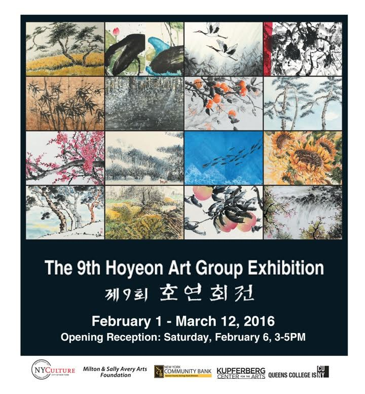 Hoyeon Art Group Exhibit 2016 Pic