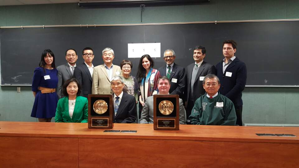 Michigan State University Global Korea Award